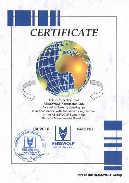 Сертификат принадлежности у группе REISSWOLF